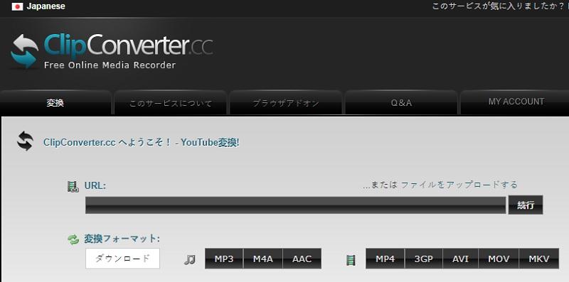 clipconverter jp interface