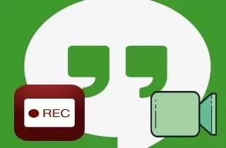 Googleハングアウトビデオチャットを記録する効率的なツール