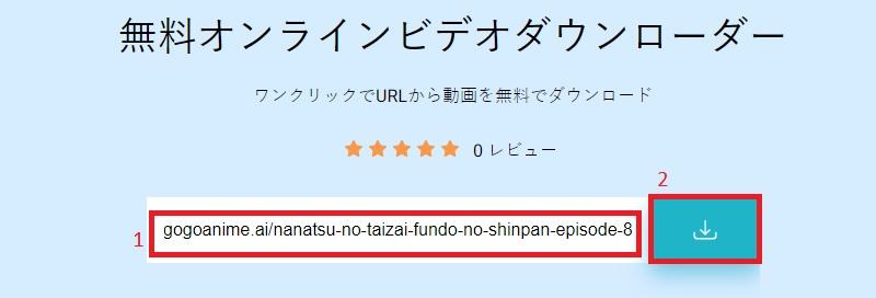 fovd jp download anime