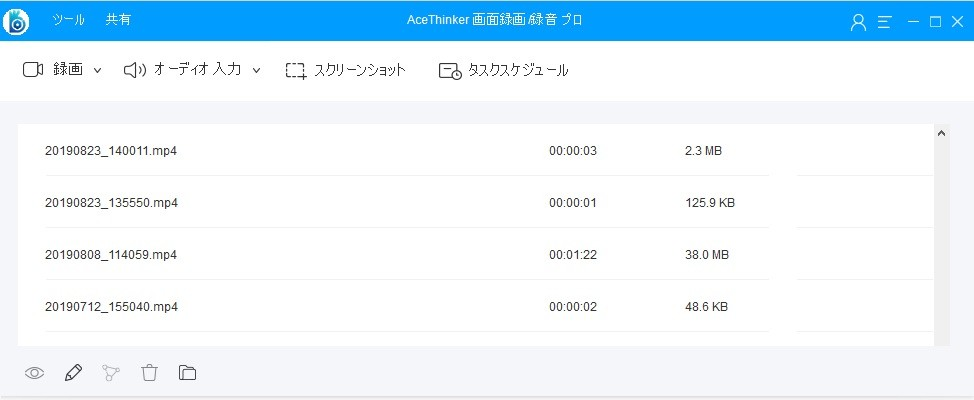 main interface sgp jp