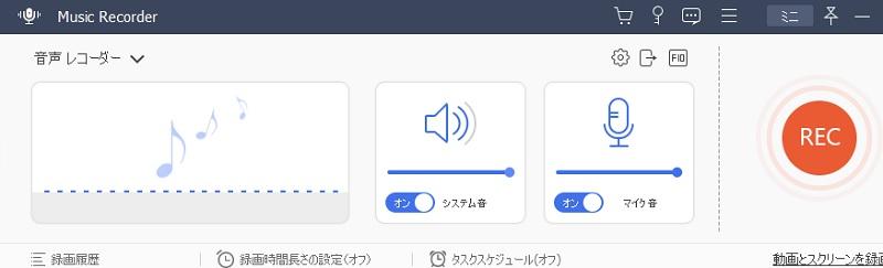 music recorder start step1
