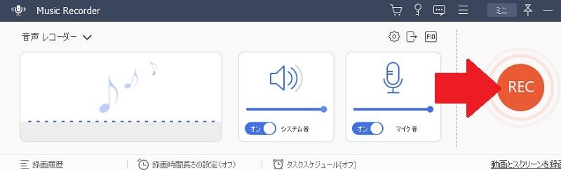 music recorder start step3