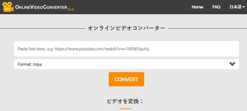 onlinevideoconverter jp interface