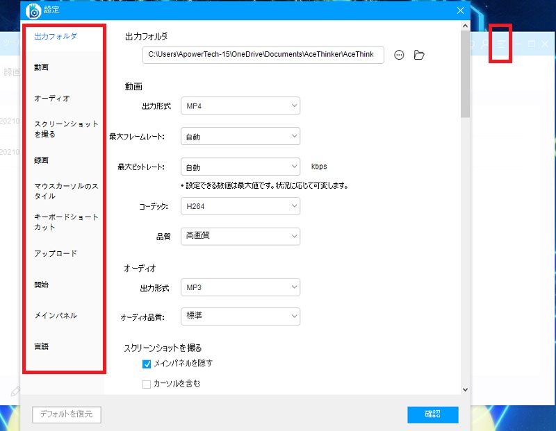 record amazon sgp jp step2