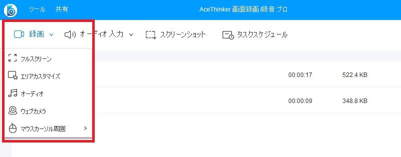 record amazon sgp jp step3