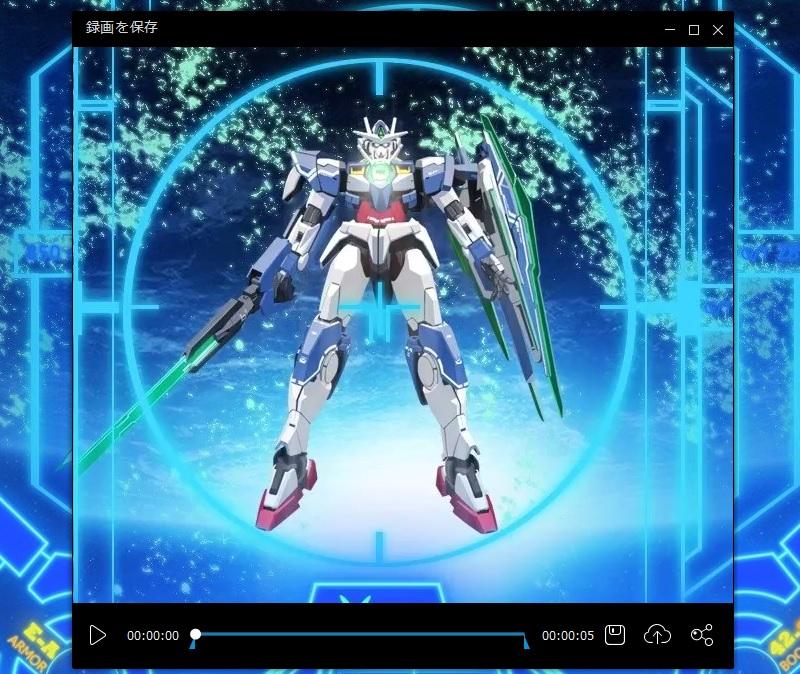 record livestream fsro jp step3
