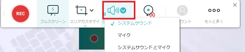 record youtube livestream fsro jp step2