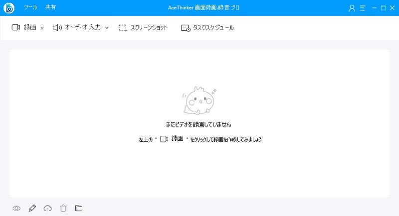 sgp jp interface