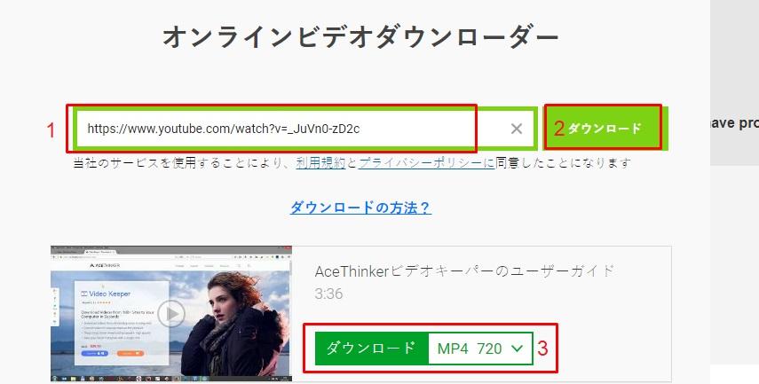 url video downloader savefromnet