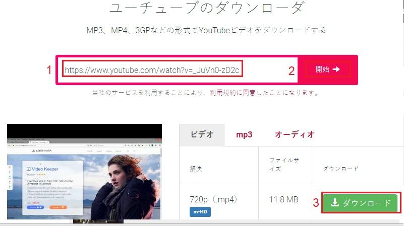 url video downloader ytmate