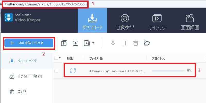vk jp download twitter url