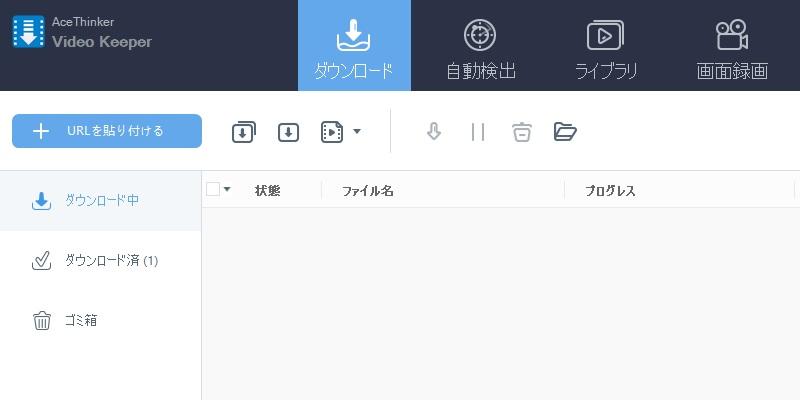 vk jp interface