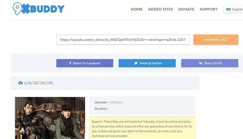 9xbuddy jp analyze link step2