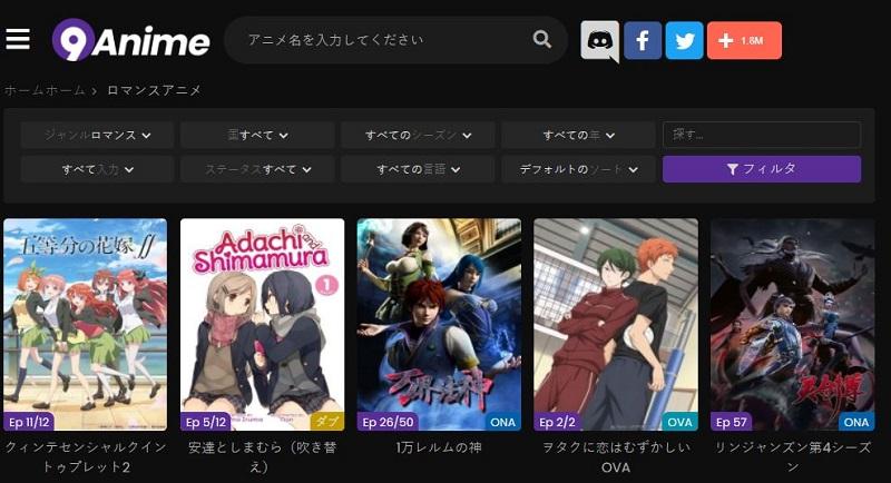best anime site 9anime