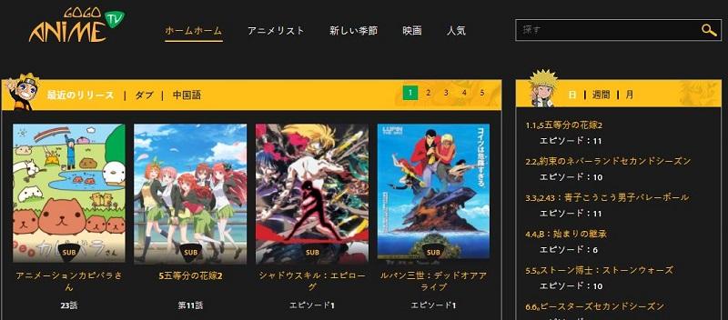 best anime site gogoanime