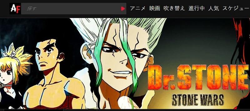 best anime sites anime freak