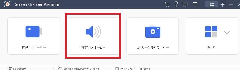 guide sgp audio step1