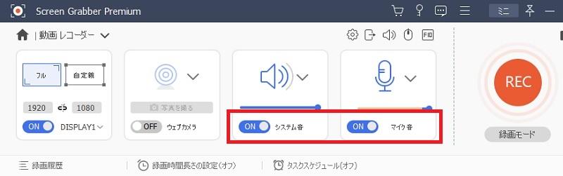 guide sgp audio step2
