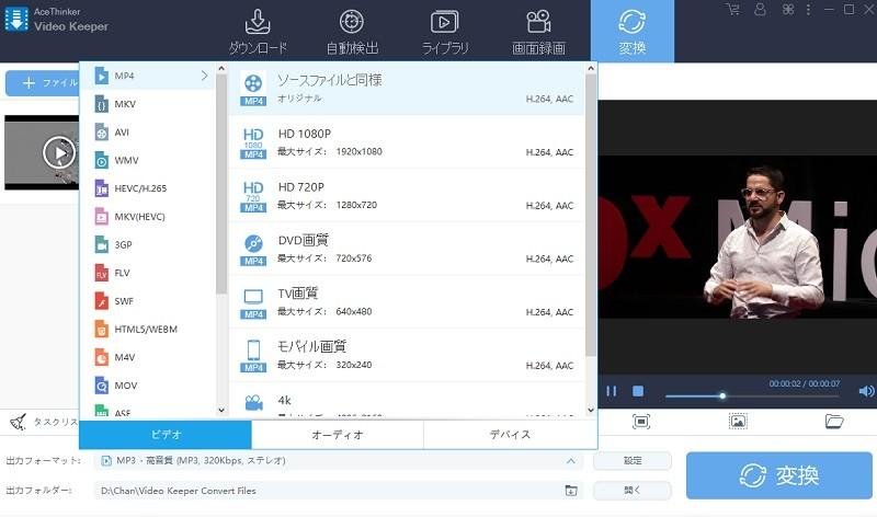 video conversion on vk