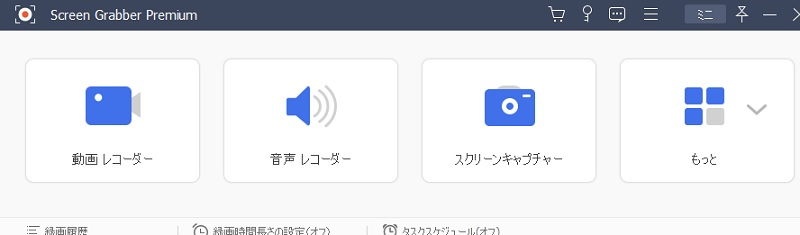 sgp jp main interface