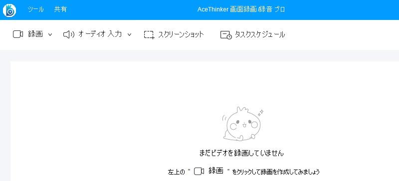 sgp jp step1