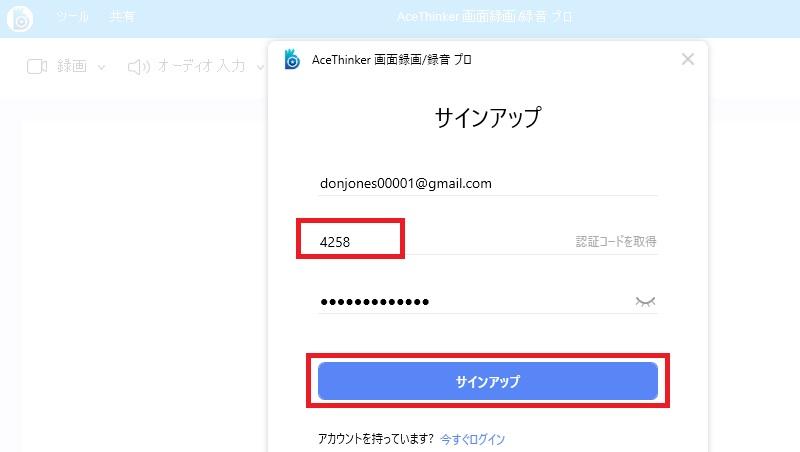 sgp jp step3