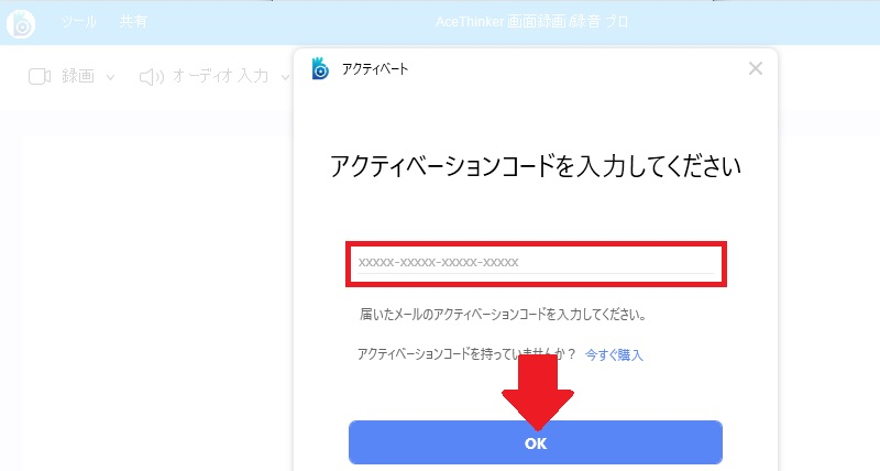 sgp jp step4