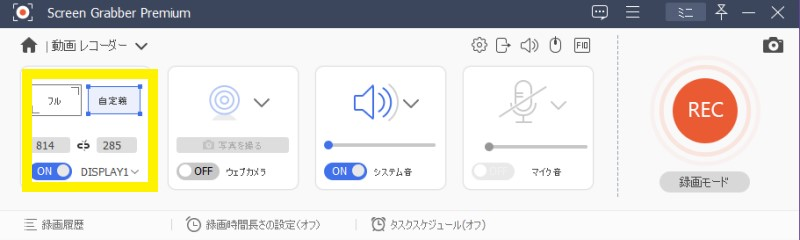 sgp record step3 jp