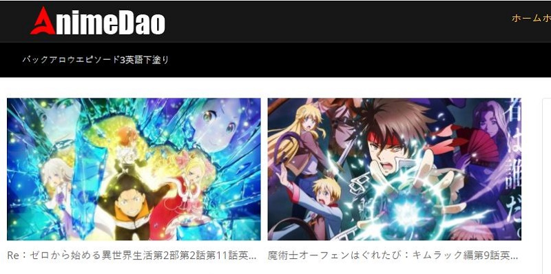 sites like kissanime anime animedao