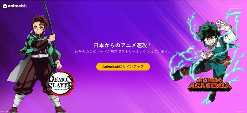 sites like kissanime animelab