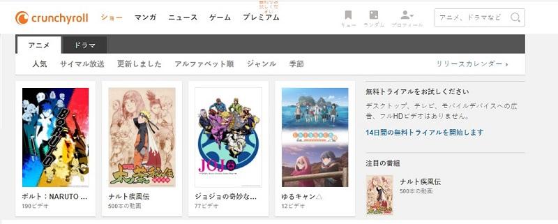 sites like kissanime crunchyroll