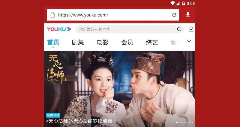 videoder jp search youku step2