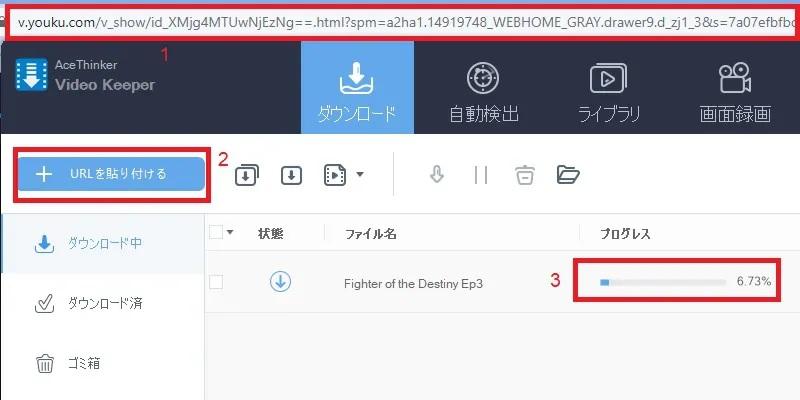 vk download youku step2 jp