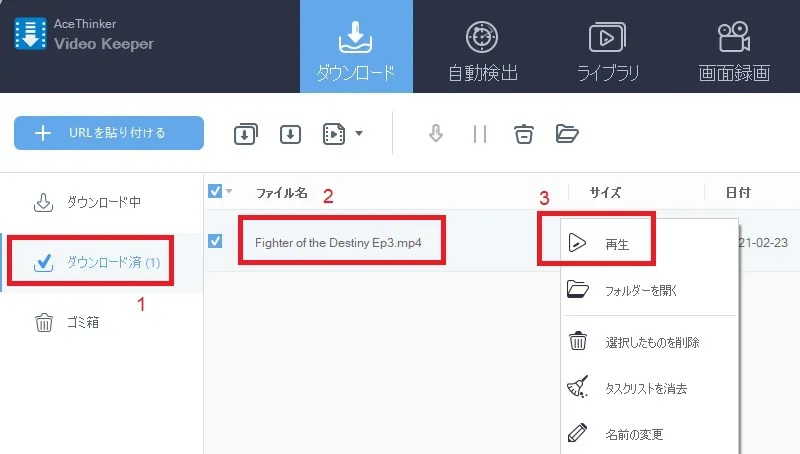 vk play youku step3 jp