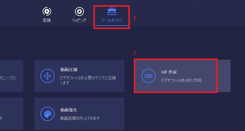 vmp jp access gif