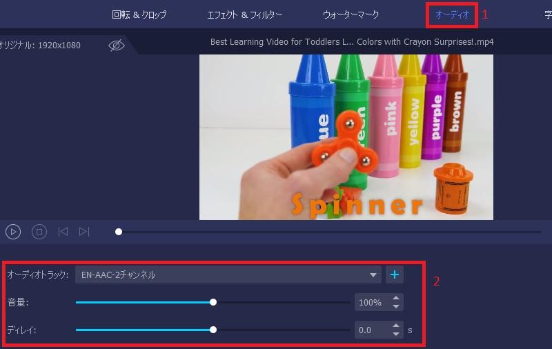 vmp jp audio