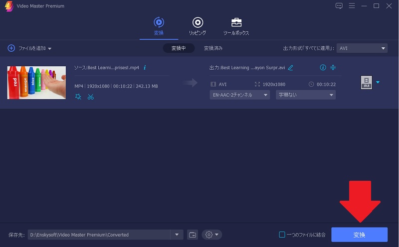 vmp jp convert