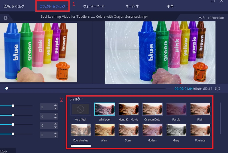 vmp jp effect filter