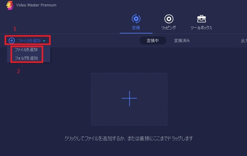vmp jp import video