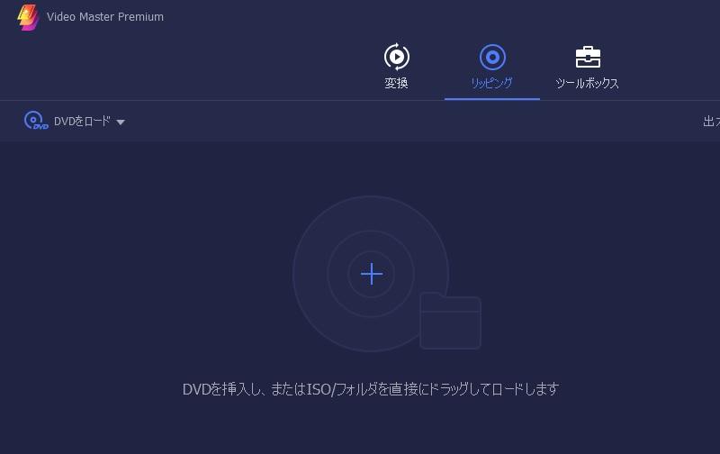 vmp jp main interface