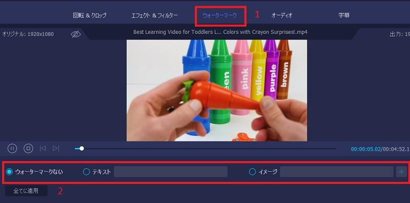 vmp jp watermark
