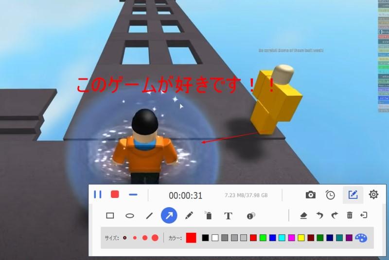 sgpremium annotate roblox step4
