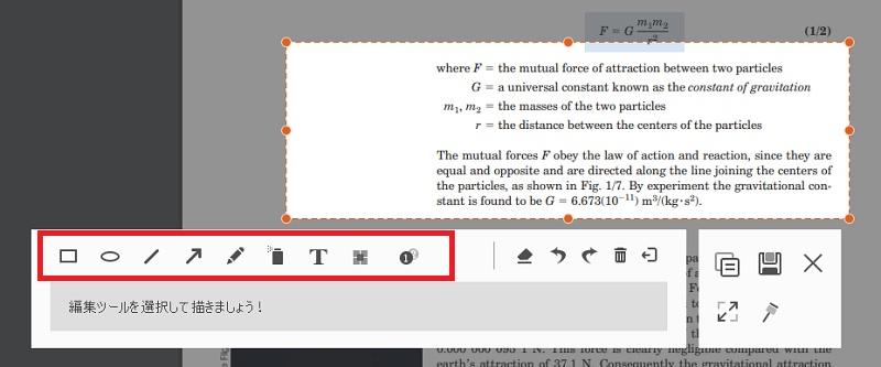 sgpremium take pdf docs step2