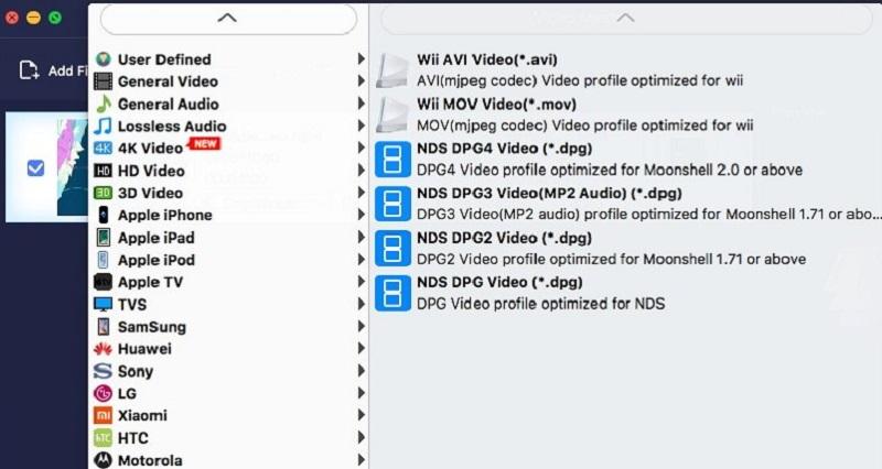 vm mac config output format