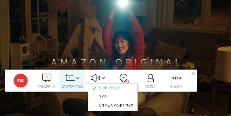 jp fsro system audio