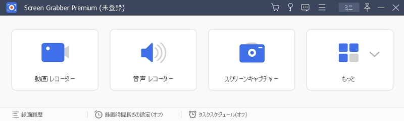 sgpremium interface