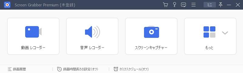 jp sgp interface