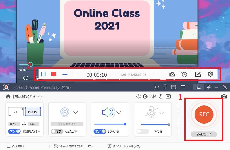 make tutorial video sgp step3