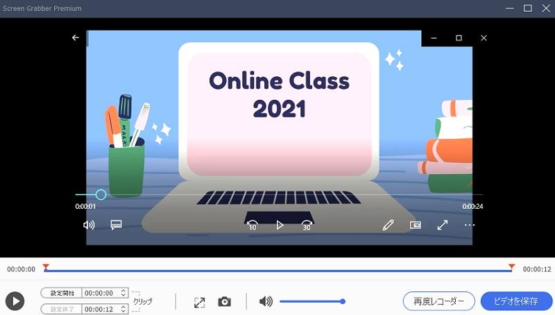 make tutorial video sgp step4