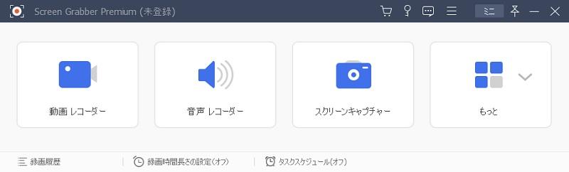 sgp interface